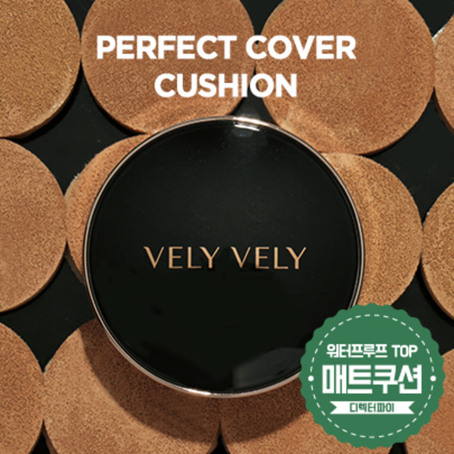 VELY VELY Perfect Cover Cushion [Single]