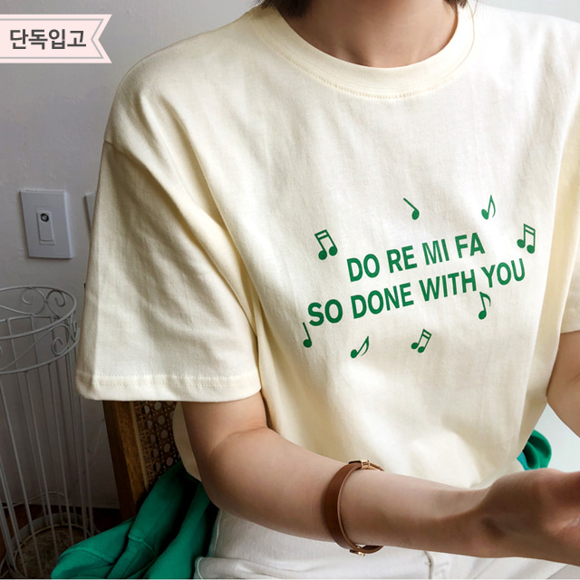 DO RE MI Print T-Shirt