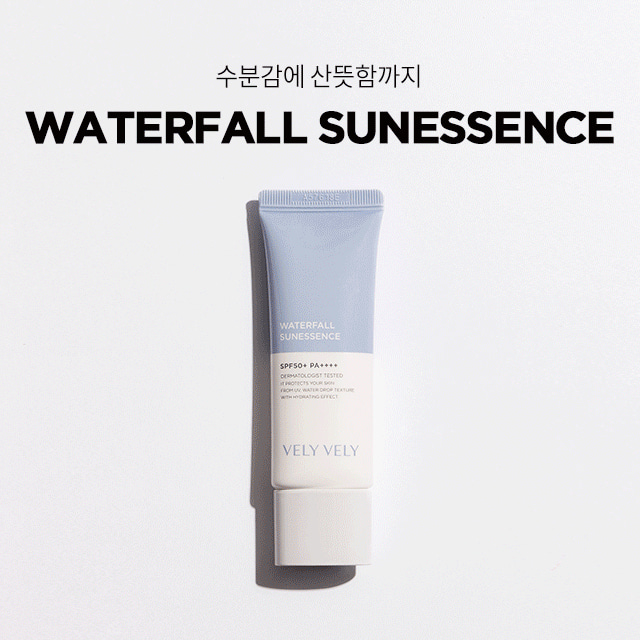 VELY VELY Waterfall Sun Essence