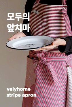[VELYHOME] Two-Piece Striped Apron