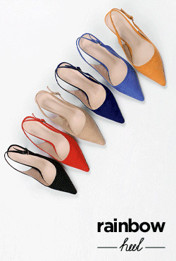 Pointed Toe Slingback Heels